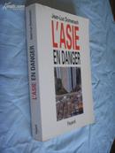 法文原版        《亚洲的风险》 L'Asie en danger  by Jean-Luc Domenach
