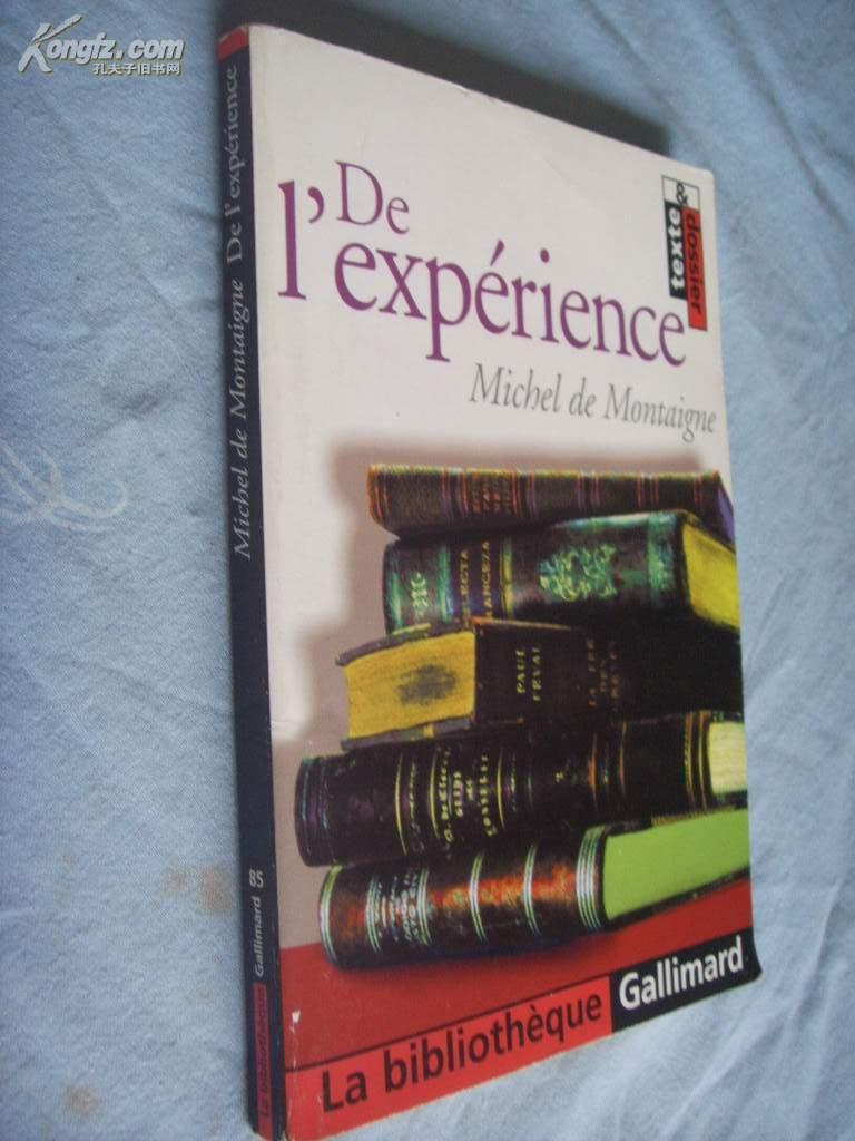 法文原版         蒙田 《经验论》 De lexpérience, chapitre 13 du livre III des essais by Michel de Montaigne