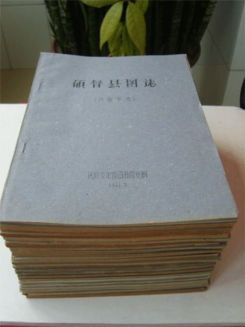 您没见过的地方志,史志收藏极品,清末民国原西康省38县、设置局等,折页式清末民国地图、寺庙等---有补图
