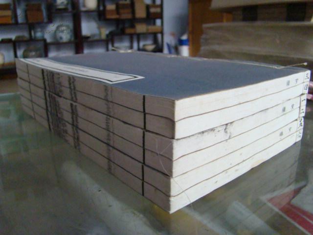 民国中华书局影殿本24史之《南史》六厚册全,大开本白纸线装,原装,品相如图