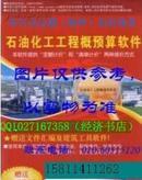 青海省定额、青海预算定额、青海工程定额