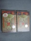 老磁带:中国传统相声集萃(磁带 3、5 两盒合售)