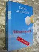 德文原版         Höhenrausch von Kürthy, IldikÃ