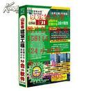 黑龍江省建筑工程施工資料管理系統
