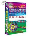 天津市市政工程施工技术资料管理系统