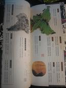【古香古色 孔网仅见】藏珍楼·唐诗三百首(上中下三册全)————补图