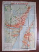 1952年武昌亚新地学社印行:新武汉市街道详图(78x54.5cm)