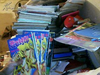 苍之购买-网上封印二手书/新书-孔夫子旧书网漫画一夏斑织图片