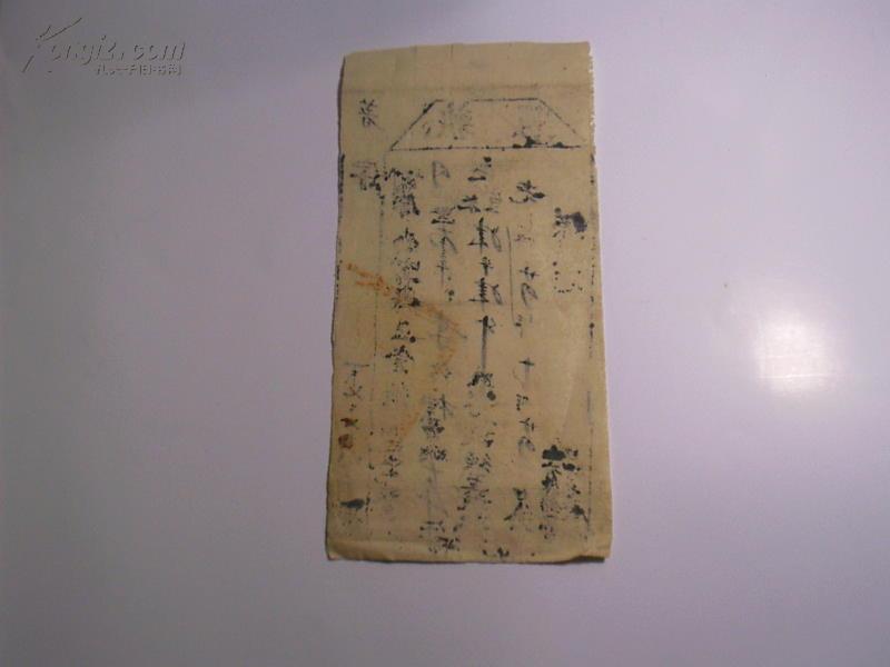 執照//一份...光緒24年10月24日.