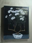 拍卖图录:《2011北京保利秋季拍卖会:现当代中国艺术夜场(2011-12-03)》