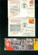 《毛泽东足迹》吴金兴藏品展门票1张  邮资明信片2枚共3张合售