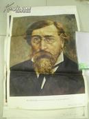 老年画《车尔尼雪夫斯基》品相如图!