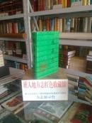 山东省地方志系列丛书------------------------------冠县志