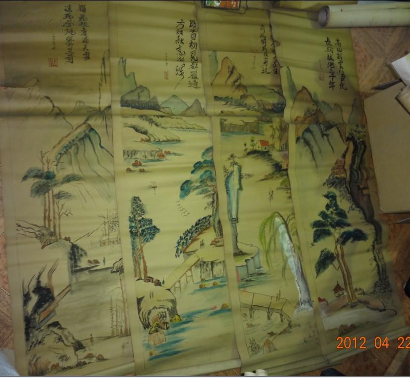 特价1972年作者手绘原稿原作山水四条屏一套包老保真