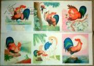 教学挂图,美丽的公鸡(1-6六图),五年制小学语文第四册