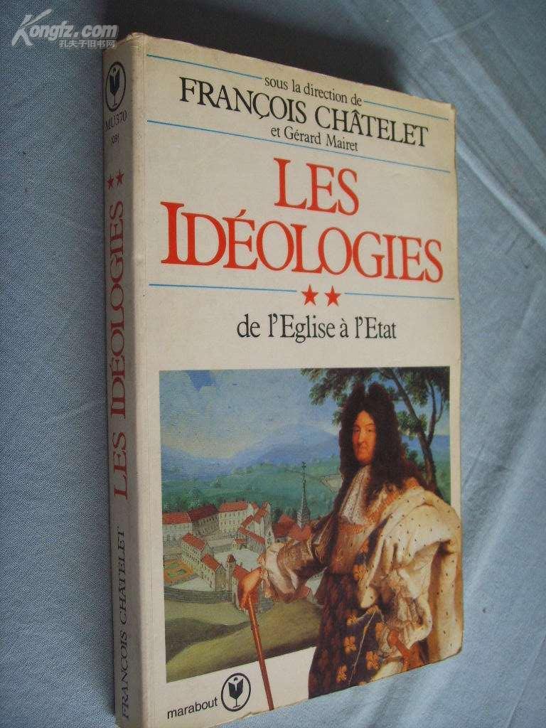 法文原版         《国家意识形态》 les  ideologies