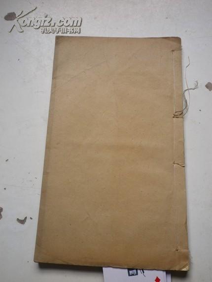 木刻:老宣纸版:居易初集  卷2