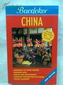 China(Baedeker出品 英文原版 中国  铜版纸彩印 旅游经典资料插图 )