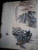 上海画家 山水画1幅  33X67