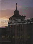 中国·军事博物馆 16开画册