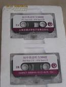 初中英语听力300题磁带 2盒装