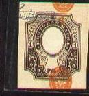 沙皇俄罗斯 1889年5月双头鹰徽 新1枚大变体票  005