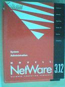 Novell NetWare 3.12英文版