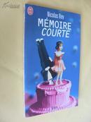 法文原版         Mémoire courte.Nicolas Rey