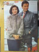 明信片《怀念翁美玲》翁美玲遗爱在人间1959-1985.10张带封套