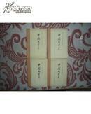 中国文学史(一、二册)