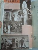 莆田县莆仙戏二团、陈白尘《阿Q正传》、黄宗江《风雨千秋》、《秦王李世民》等《剧本》1981年7-12期合订
