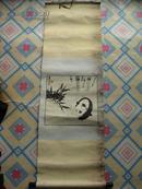 杨柳青画社老版印:张其翼熊猫