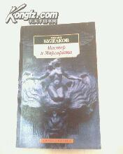 32开平装俄文原版长篇小说1号
