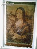 蒙娜丽莎麻织像 时间同清代末。外国制品 值得收藏