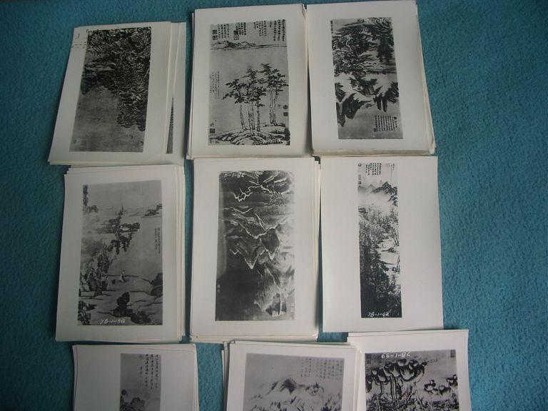照片美术资料(唐宋元明清山水画选)100张