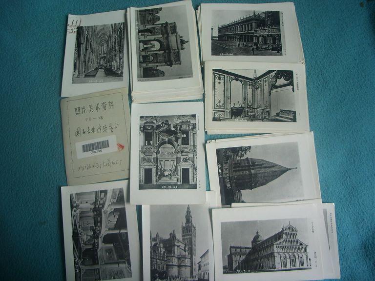 照片美术资料(国外古典建筑艺术)50张