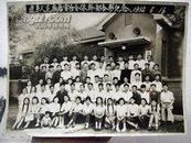 """《1954年""""辽东(丹东)人民广播电台全体干部合影纪念》尺寸20X14.5cm"""