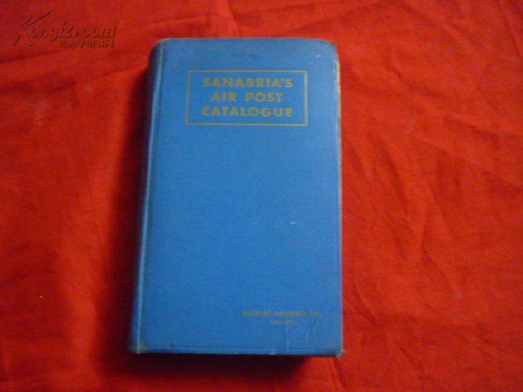 网上少见的1947尼古拉.布里亚世界航空邮票目录【精装极厚的一本】