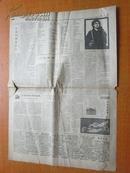 人民日报 1962年11月16日 3、4版