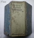 民国英语词典(1947年印)