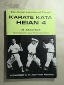 KARATE KATA HEIAN 4(空手道)