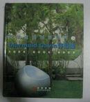 现代庭园创意经典3--Diarmuid Gavin作品集