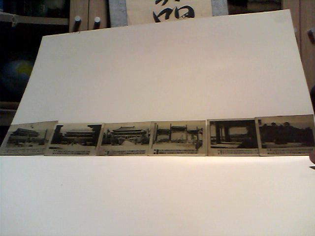 50、60年代北京风景摄影照片(16张合售,尺寸6×4cm)【包邮挂刷】