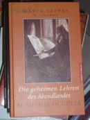 Die geheimen Lehren des Abendlandes:Academia Occulta(德语原版,隐形学术)