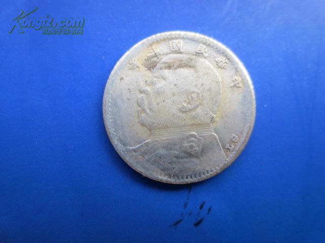 中华民国三年,每十枚当一圆银币一枚(面值壹角)