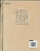 医道还真9787802542631张华民著董沛文主编宗教文化出版社正版