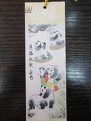 手绘书签:熊猫迁秋