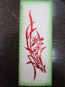工艺剪纸书签:兰花