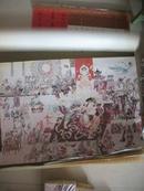 1995年许锦集重彩人物画挂历 全7张 1995年 尺寸96X76厘米 GL-33-19