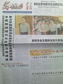报纸  光明日报2011年7月12日  今日16版  全16版